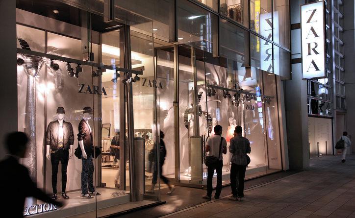 Tecnología que apoya a la Cadena de Suministro de Zara